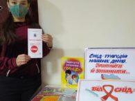 1 грудня – Всесвітній день боротьби зі СНІДом.Одна з епідемій нашої сучасності була названа «чумою 20-го століття» — синдром набутого імунного дефіциту, скорочено – СНІД.Вся світова спільнота цього дня говорить […]