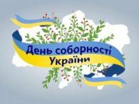 Щасливі ми, що народилися на такій чудовій, багатій, мальовничій землі – на нашій славній Україні. Тут жили наші діди і прадіди, тут живуть наші батьки, тут корінь роду українського, що […]