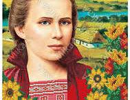 Ніжна, але сильна духом, прийнята прометеївським вогнем любові до людей, Леся Українка – неперевершений поет боротьби, поет – патріот. До дня народження Лесі Українки – видатної письменниці, у читальному залі […]