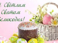 Великдень – одне з найулюбленіших свят в українських родинах. Для українців – це не тільки різнокольорові писанки і смачна ковбаска. Це особливе свято, коли слідують традиціям і вірять у диво. […]