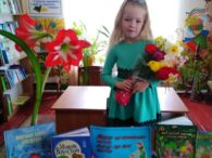 Увесь світ та зокрема Україна святкують кожну другу неділю травня – День матері. Цього року він припадає на 9 травня. Це свято найбільш зворушливе для кожної людини, тому що кожен […]