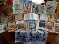 14 травня 2021 року виповнюється 150 років з дня народження Василя Стефаника – видатного українського письменника, громадського та політичного діяча України.Твори Стефаника перекладено багатьма мовами світу . У відділі з […]