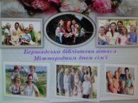 День Сім'ї в Україні досить молоде свято, його відзначають щороку 15 травня з 2012 року. Традиційно цей день заведено проводити у колі найближчих та найрідніших людей – своєї сім'ї. Родина, […]