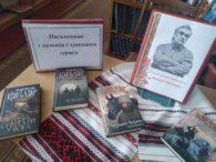 10 червня 2021 р. виповнюється 70 років від дня народження Василя Шкляра – найвідомішого сучасного українського письменника. Письменник, якого читають, люблять, поважають, адже кожна його книга – це бестселер. Його […]