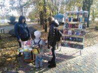 Сьогодні бібліотечні працівники КЗ «Бершадська бібліотека» провели вуличну акцію «Бібліотека просто неба». На алеї міського парку розмістилися книги для дорослих, дітей та юнацтва. Тут художня література, світ захоплень і […]